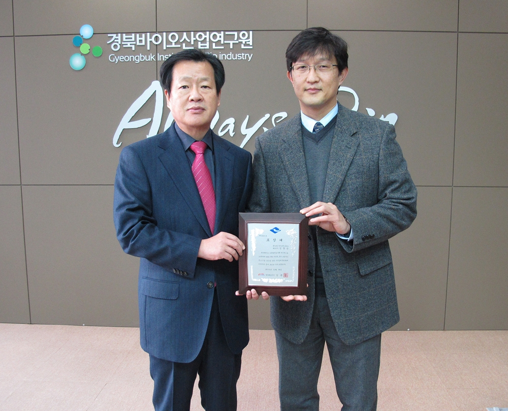 PBK receives recognition from governor of Gyeongbuk Province in Korea